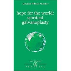 SpiritualGalvanoplasty
