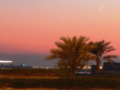 Ramadan crescent moon as seen over Bahrain.