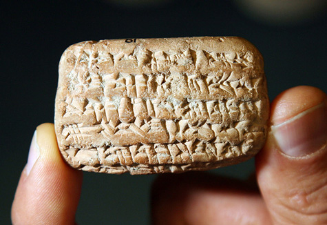 Fragment of Babylonian script. Can you read this?